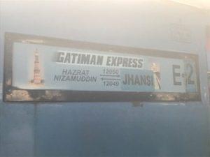 インドの電車種類の表示