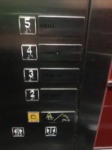 3階がスターアライアンスのラウンジ