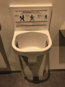 乳幼児用のトイレ内椅子