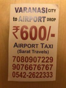バラナシのエアポートタクシーの会社の名刺