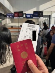 インボラ後航空券