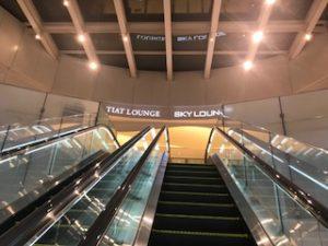 羽田空港のクレジットカードラウンジ