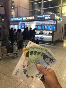 韓国の仁川空港で両替
