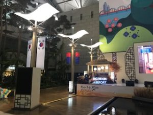 仁川空港内を散策