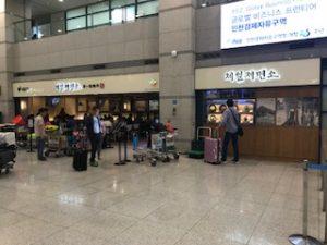 韓国の麺のお店