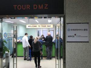 DMZに行くための韓国の旅行会社