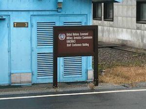 DMZにある国連の看板