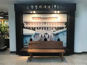 JSAの展示し資料館の入口