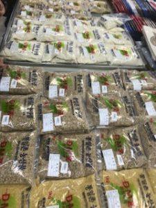 板門店の米