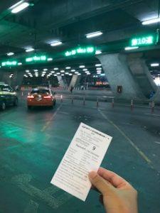 タクシー乗り場の整理券