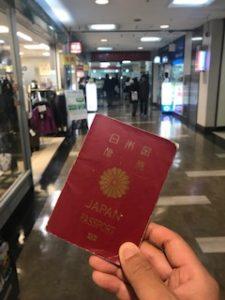 ぼろぼろのパスポート