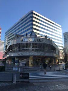 朝の東京交通会館