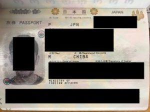 パスポートは白黒写真で