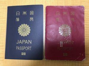 パスポート表の違い