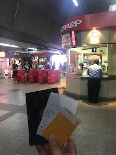 バンコク市内の電車(BTS)のラビットカードのチャージで要注意