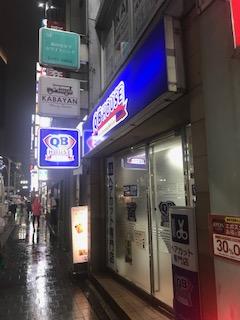 世界一周・ANA修行・JAL修行のため!QBハウス常連になった!